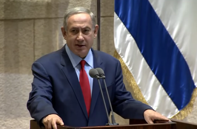 Screenshot via YouTube/IsraeliPM